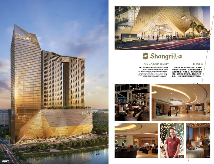 Peak Shangri-La World Class Facilities